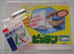 おすすめ手帳ypadの使い方とカスタマイズと特徴