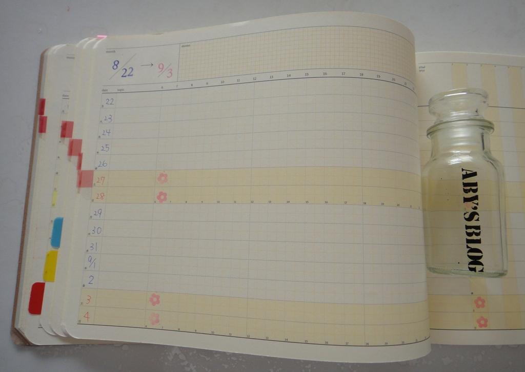 手帳 ypad 使い方【Aby's blog】