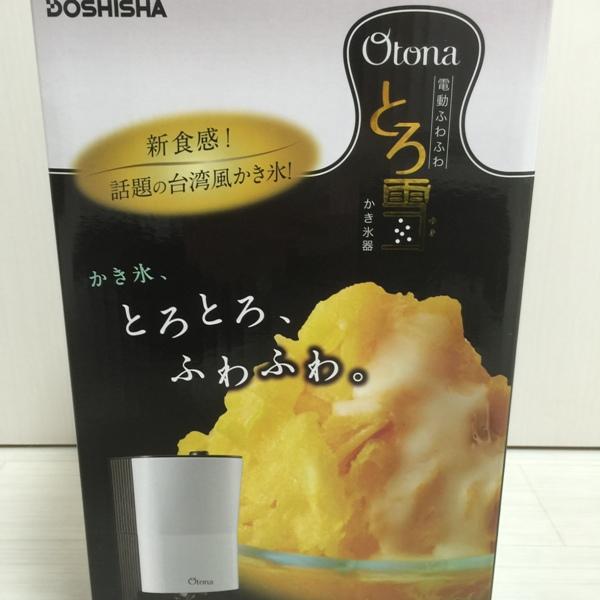 600_600_かき氷01