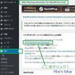 google(グーグル)にインデックスされない原因と対応方法、解決策【Aby's blog】
