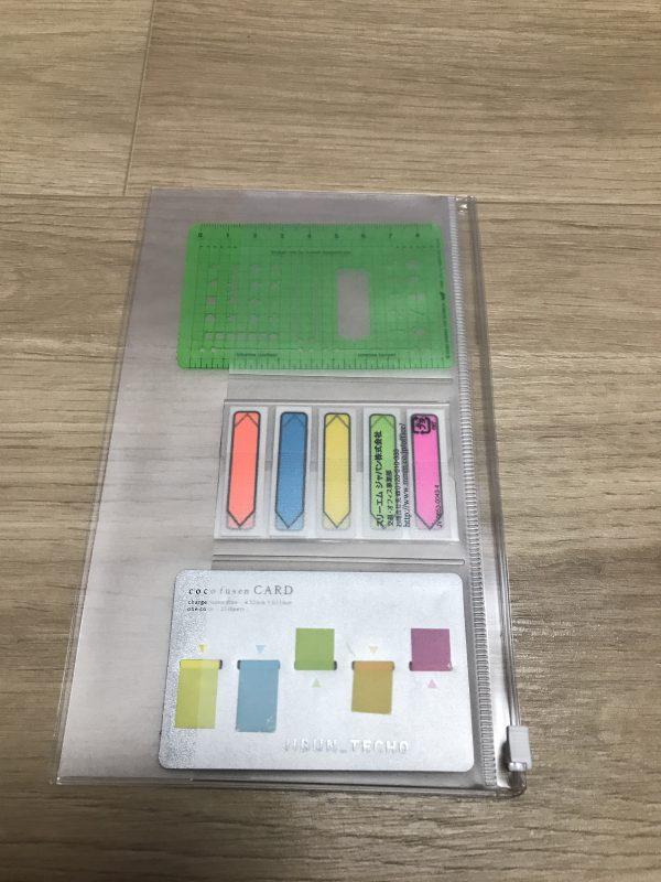 おすすめ_手帳_ジブン手帳_カードケースとジップ付きクリアケース一体型【Aby's blog】