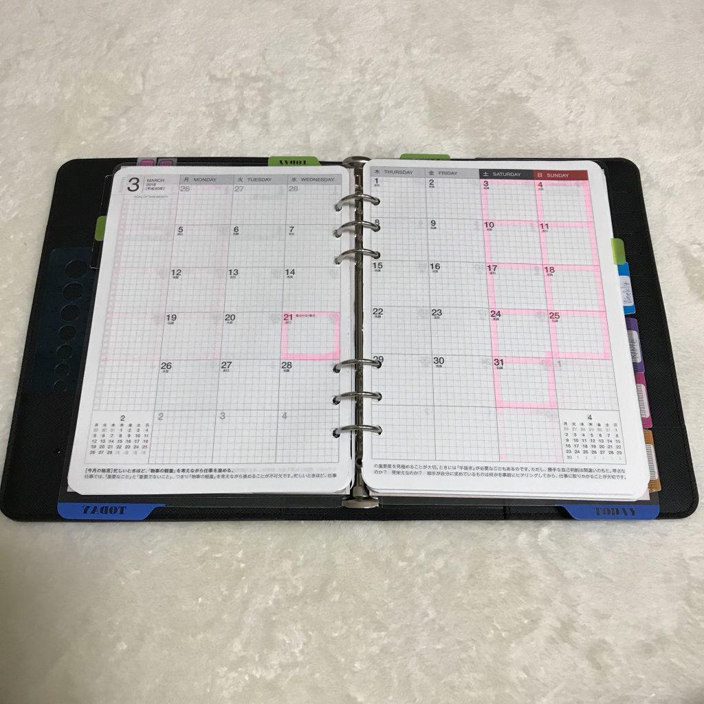 システム手帳_A5_ヴィトン_手帳カバー_おすすめ_カスタマイズ_使い方