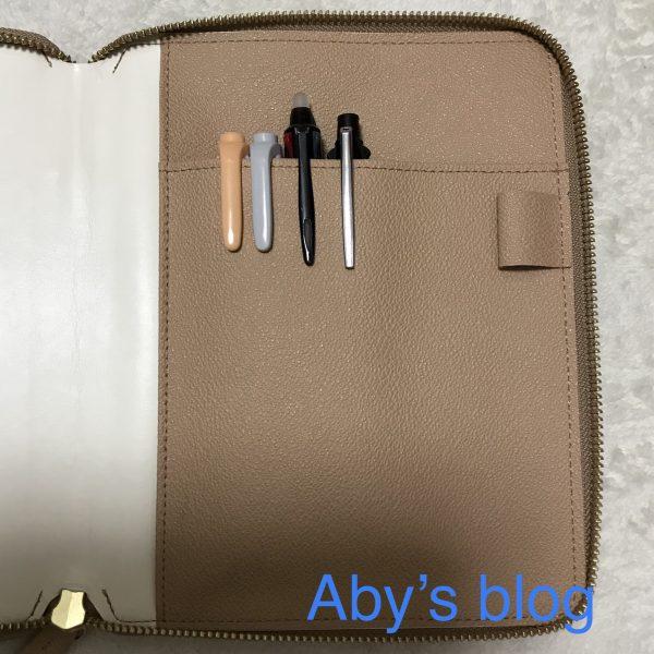 おすすめ手帳 yPad halfの使い方(週間バーチカル)