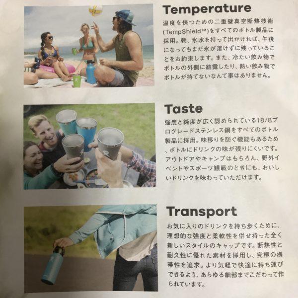 ハワイで人気のハイドロフラスクの選び方、使い方情報をシェアしています(photo出典: Hydro Flask/ハイドロフラスクオフィシャルサイト)