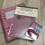 ClipBookは、軽くて自分仕様にカスタマイズ可能なおすすめシステム手帳