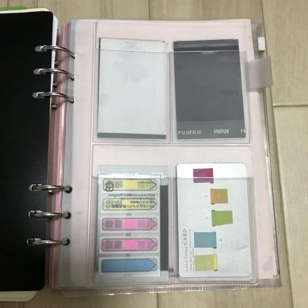ClipBookは、軽くて自分仕様にカスタマイズ可能なおすすめシステム手帳 おすすめカードポケット